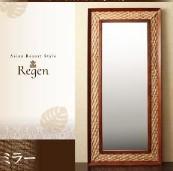 ミラー【Regen】ウォーターヒヤシンスシリーズ【Regen】レーゲン