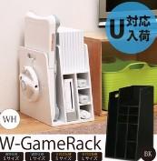 ゲームラック(W-GameRack S) 幅23cm×奥行35cm 可動棚付き