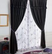 ブラックフリルセレブ遮光カーテン バタフライ 【9: 約幅200×丈230cm(各1枚)】