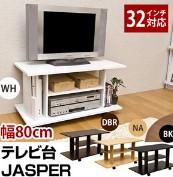 キャスター付きテレビ台/テレビボード 【幅80cm:24型〜32型対応】