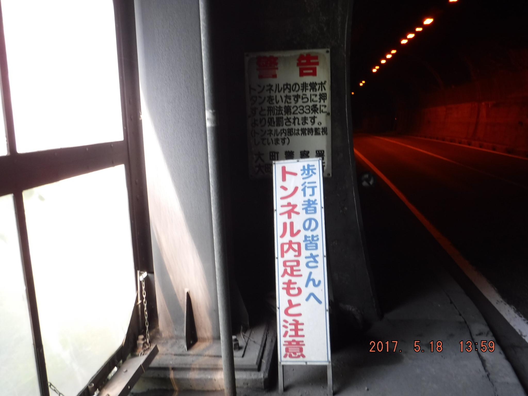 DSCF5457.jpg