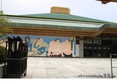 201611Ryogoku-kokugikanout.jpg