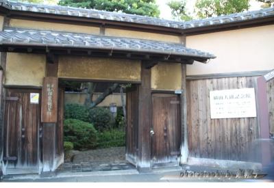 201611Yokoyama-Taikan.jpg