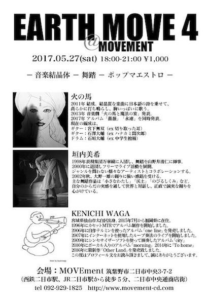 524-B_20170526185913e89.jpg