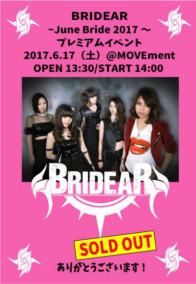 BRIDEAR-617.jpg