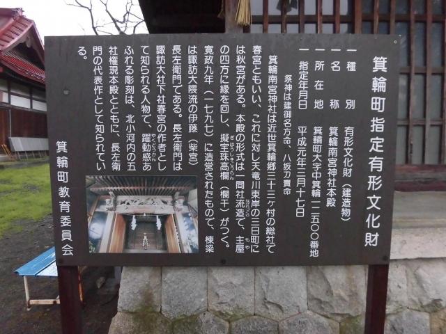 神苑橋 (9)