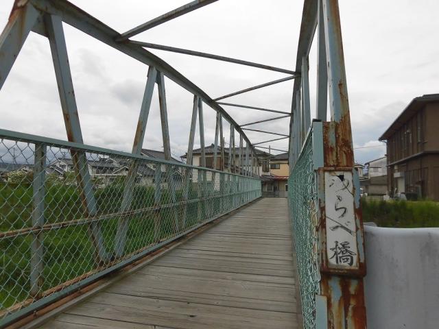 わらべ橋 (6)