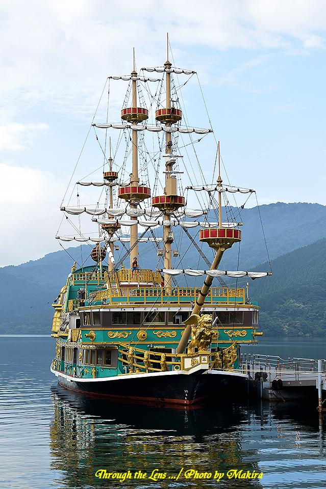 海賊船56D1