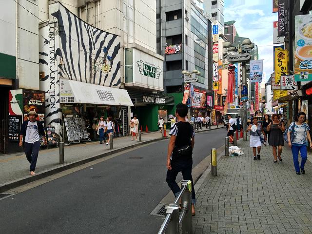 夏日が続く東京1 by占いとか魔術とか所蔵画像