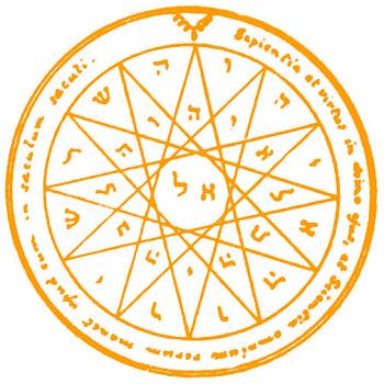 ソロモンの護符 by占いとか魔術とか所蔵画像