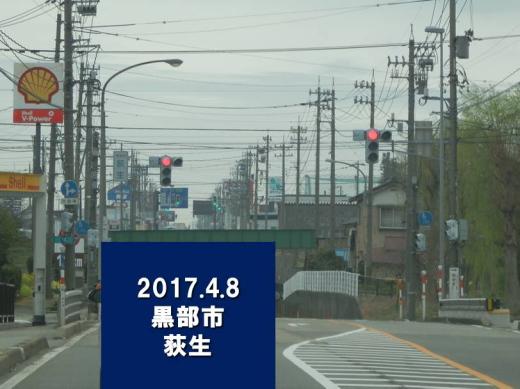 170408-95.jpg