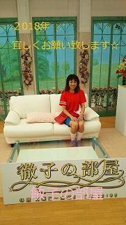 ブログ用敏子の部屋ブログ用