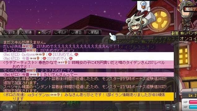 Maple170824_211536.jpg
