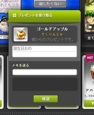 Maple170826_043729.jpg