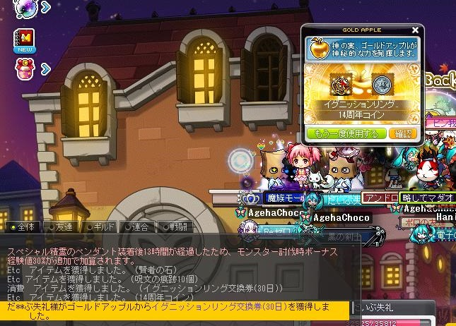 Maple170826_070651.jpg