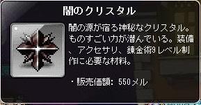 Maple170830_000359.jpg