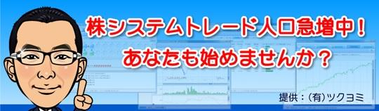 20170513_izanami01.jpg