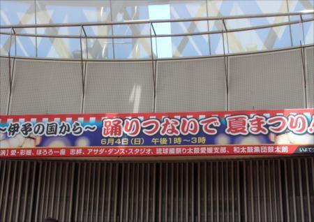 2017.6.4 髙島屋  (1)kkk