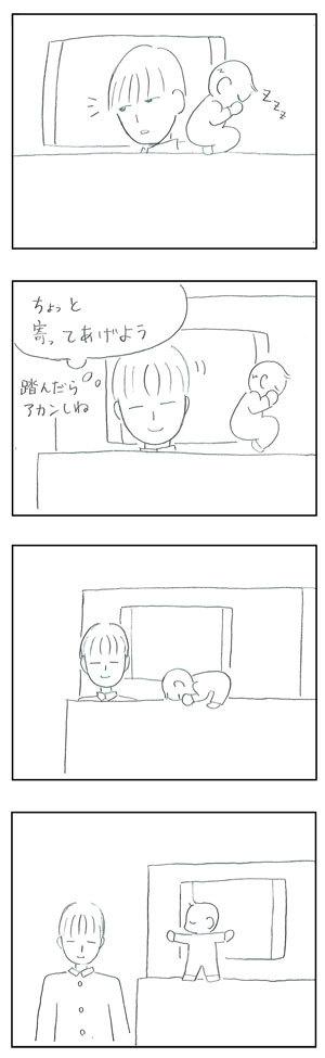 h290527_01.jpg
