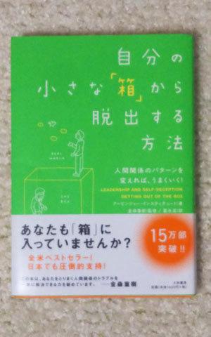 h290608_05.jpg