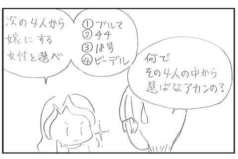 h290710_01.jpg