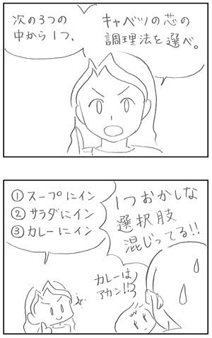 h290821_01.jpg