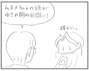 h290904_01.jpg
