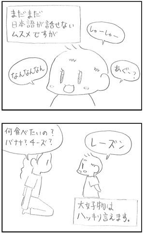 h290911_01.jpg