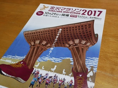 marathon2017.jpg