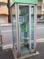 公衆電話♪