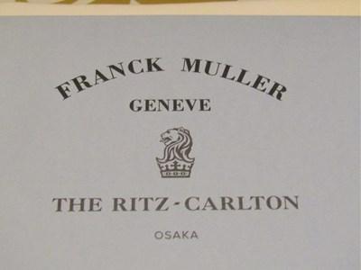 フランクミュラー2
