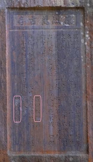 s-17年5月12日 (10)pp