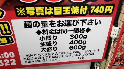 スパゲッティーのパンチョ 渋谷店 20170524-2