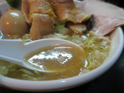 がんこスープ