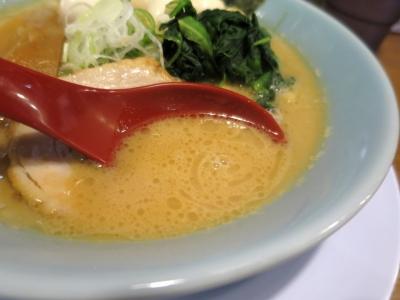 富意家スープ
