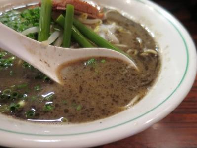 ぶいスリースープ