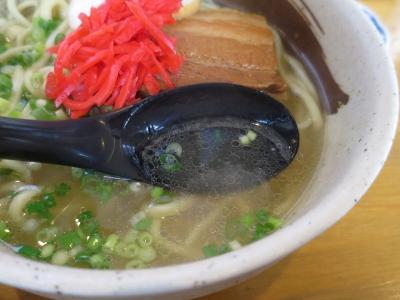 てぃーだスープ