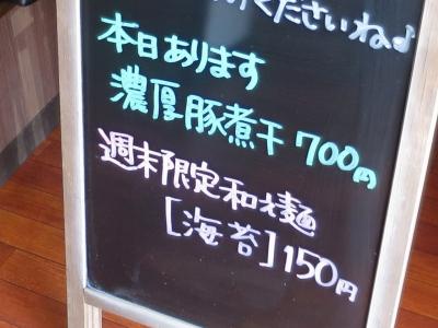 コイコイ6