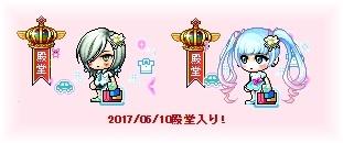 ぽこc&えいぎんs250④