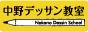 dessin_logo_88_31.jpg