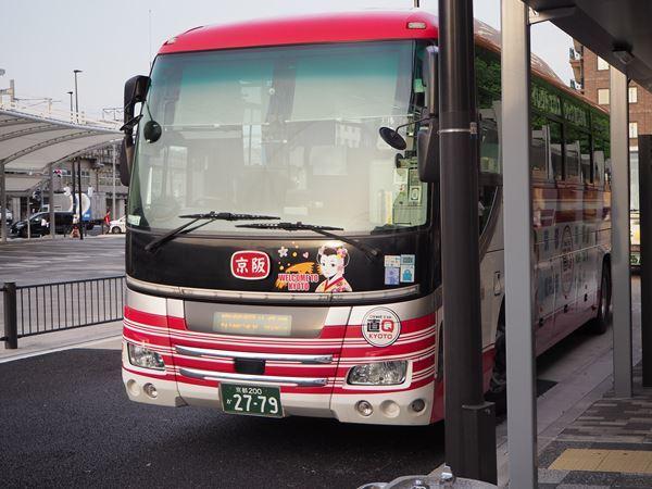 P5080535.jpg