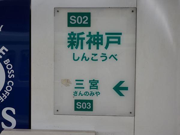 P6122392_R.jpg