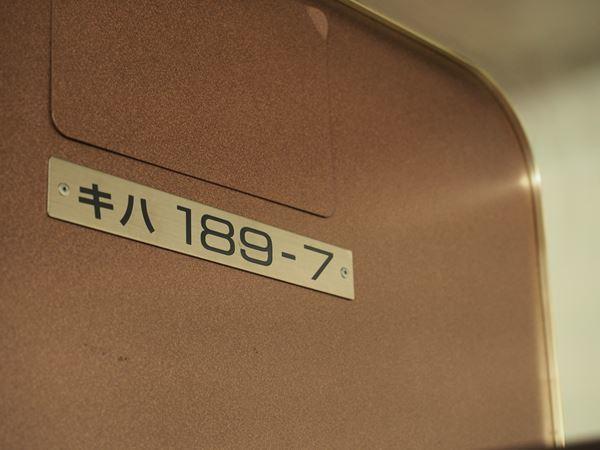 P6153005.jpg
