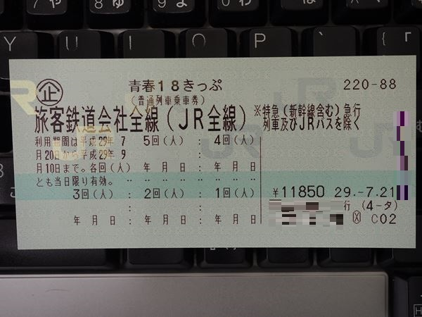 P7225358_R.jpg