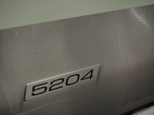 P7295854_R.jpg