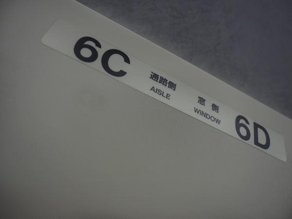 P7306690_R.jpg