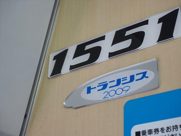 P7317058_R.jpg