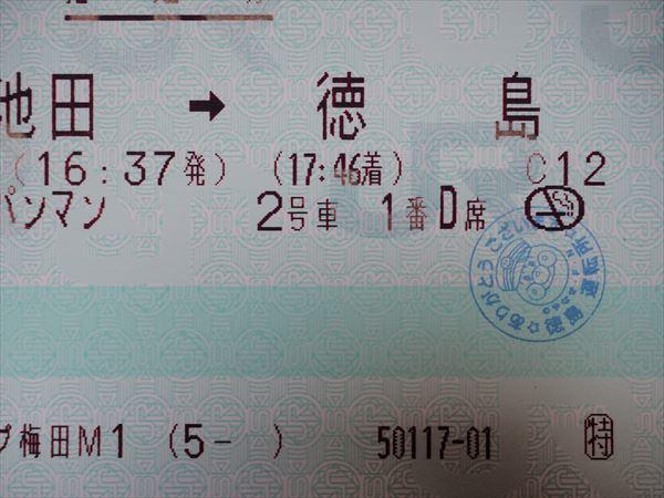 P8028645_R.jpg