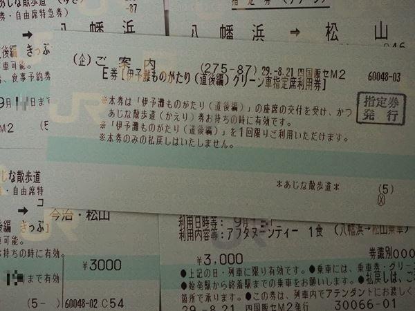 P9022080_R.jpg