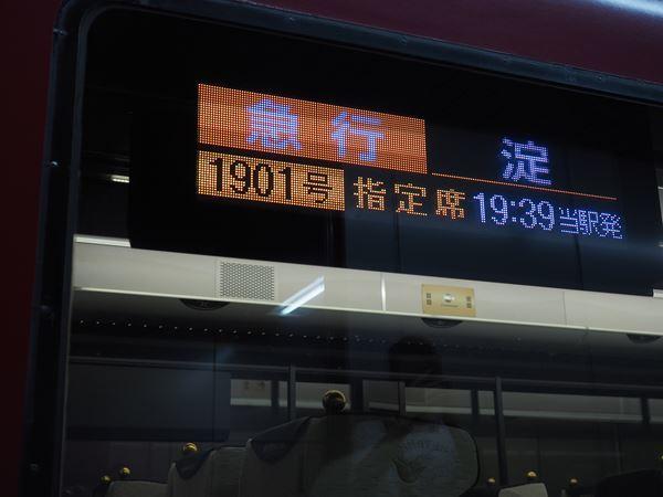 P9093008_R.jpg